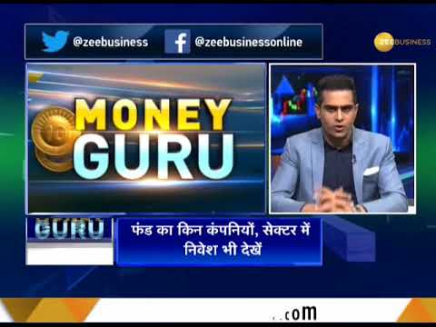 Money Guru: Watch to get you queries solved on personal finance