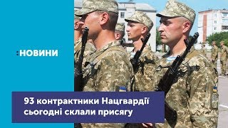 Битва Українських Областей