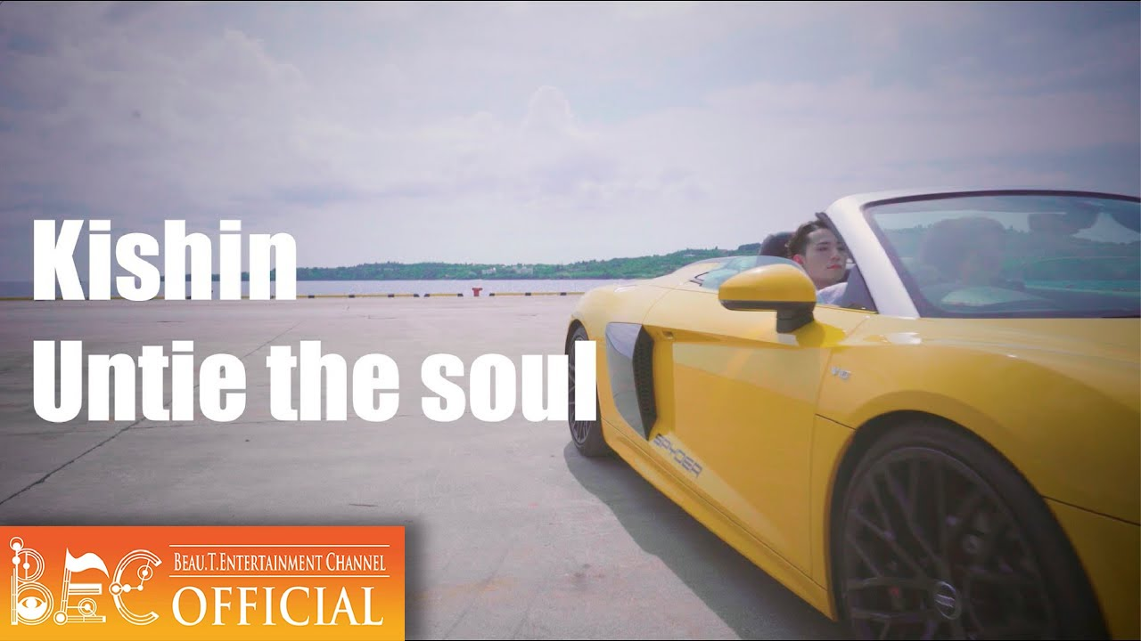 Download Kishin【Untie the soul】Official Music Video