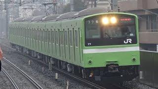 2021/1/22 試9981M 201系ND605編成 吹田本線試運転 JR総持寺通過