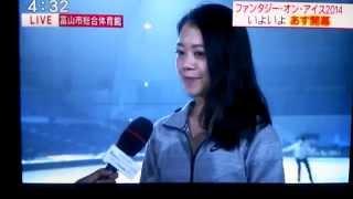 20140704「BBTスーパーニュースch8」(手撮り) FaOI富山公演開幕前日の...