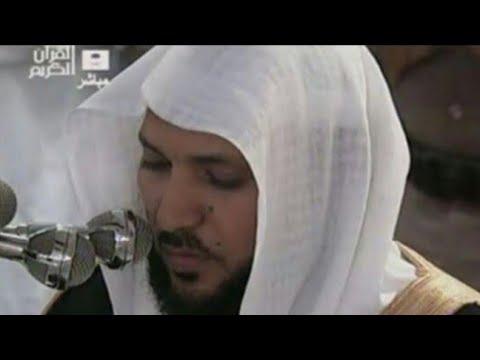 Surah As Sajda, Surah Yasin, Surah Ar Rahman, Surah Al Waqiah & Surah Al Mulk - Maher Al Muaiqly