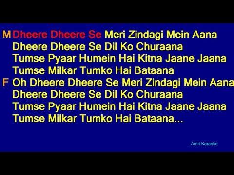 Dheere Dheere Se - Kumar Sanu Anuradha Paudwal Duet Hindi Full Karaoke with Lyrics