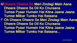Dheere Dheere Se - Kumar Sanu Anuradha Paudwal Duet Hindi Full Karaoke with Lyrics