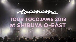 toconoma - Live at Shibuya O-EAST 2018 (Full set)