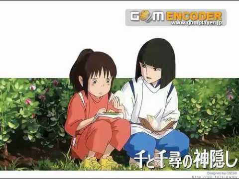 Meja ★☆★ Itsumo Nando de mo ★☆★ ANIMEJA ★☆★