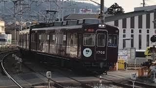 能勢電鉄1700系1752F プペル電車 回送到着 @雲雀丘花屋敷