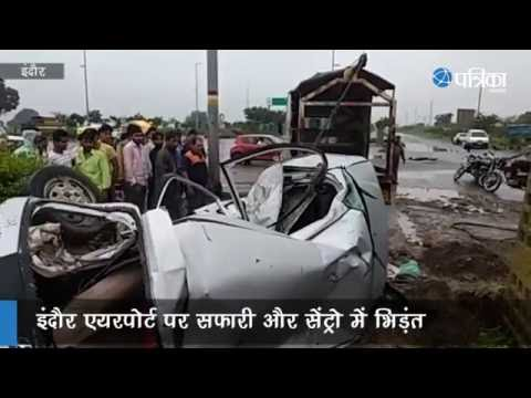 Horrific Accident | Indore Super Corridor Road | 5 Died in High Speed Car Crash Accident