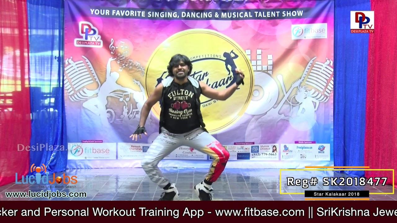 Participant Reg# SK2018-477 Performance - 1st Round - US Star Kalakaar 2018 || DesiplazaTV