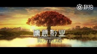 sweet sixteen 夏有乔木雅望天堂 movie trailer kris wu yifan han geng lu shan