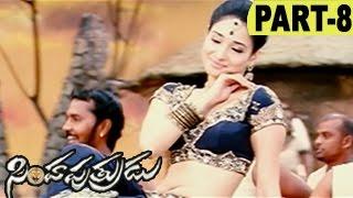 Simha Putrudu Full Movie Part 8 || Dhanush, Tamannaah, Prakash Raj