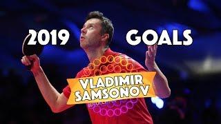 2019 Goals | Vladimir Samsonov | Table Tennis