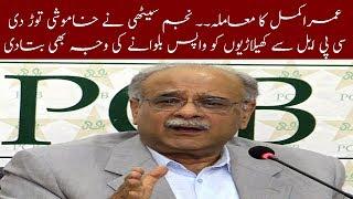 What Najam Sethi ...