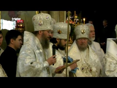 TriolanLive: Богослужение из Свято-Благовещенского собора (25-летие Харьковского Архиерейского Собора).