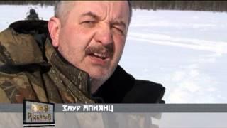 Моя рыбалка: Зимой на Кольском полуострове(Моя рыбалка - передача о ловле рыбы на водоемах России и Зарубежья. Смотреть все выпуски онлайн: http://goo.gl/xZ3LK..., 2013-04-10T09:17:14.000Z)