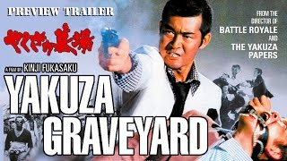 Yakuza Graveyard (1976) Japanese Trailer - Color / 3:06 mins