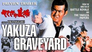 Yakuza Graveyard (1976) Japanese Trailer - Color / 3:06 mins
