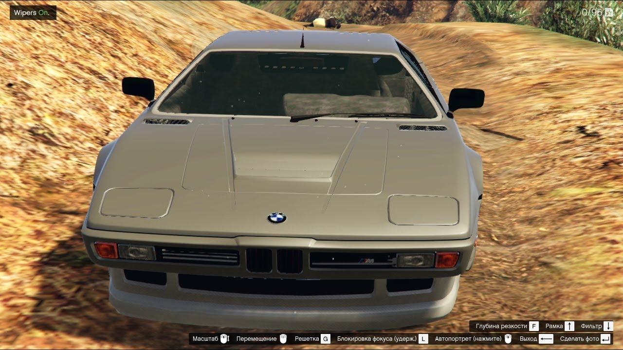 GTA 5 1980 BMW M1