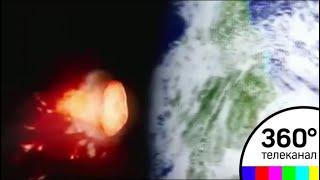 Осталось недолго: астероид ТС4 мчится к Земле - МТ