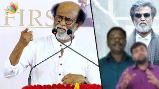 Don't hurt us - Rajinikanth's request to Movie Reviewers | Neruppu Da Audio Launch