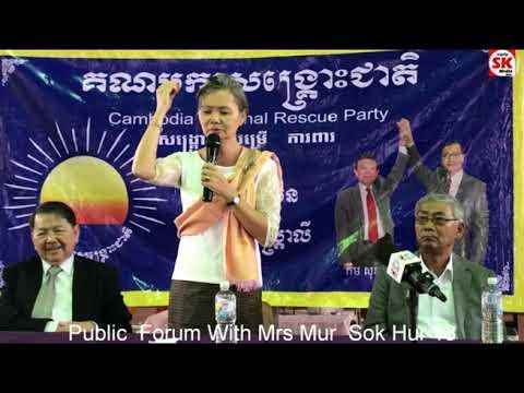 SK Media Report By Korb Sao Public Forum With  Mur  Sok Hur 13