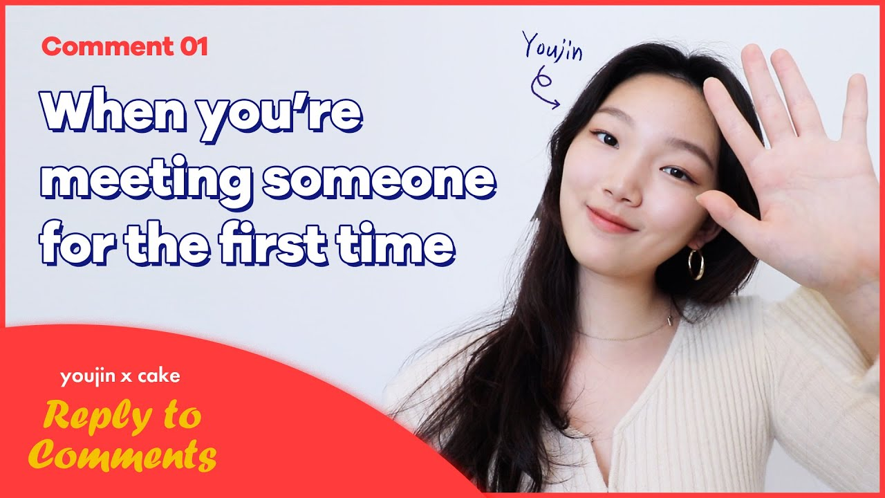 5 Phrases to Use When You Meet Someone for the First Time | Youjin x Cake