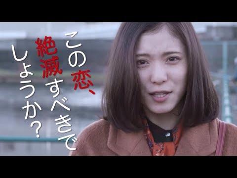�岡茉優�歌��泣�����映画『�手��る����予告映�