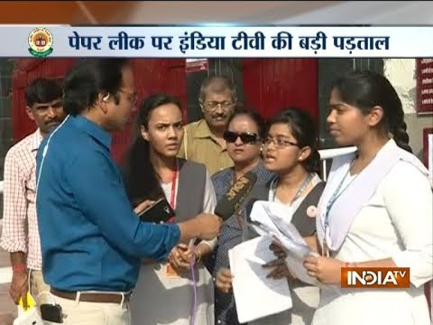 CBSE will conduct re-examination of Maths paper for class X and Economics paper of class XII