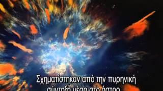 Ταξίδι στην άκρη του σύμπαντος National Geographic-greek subs full movie