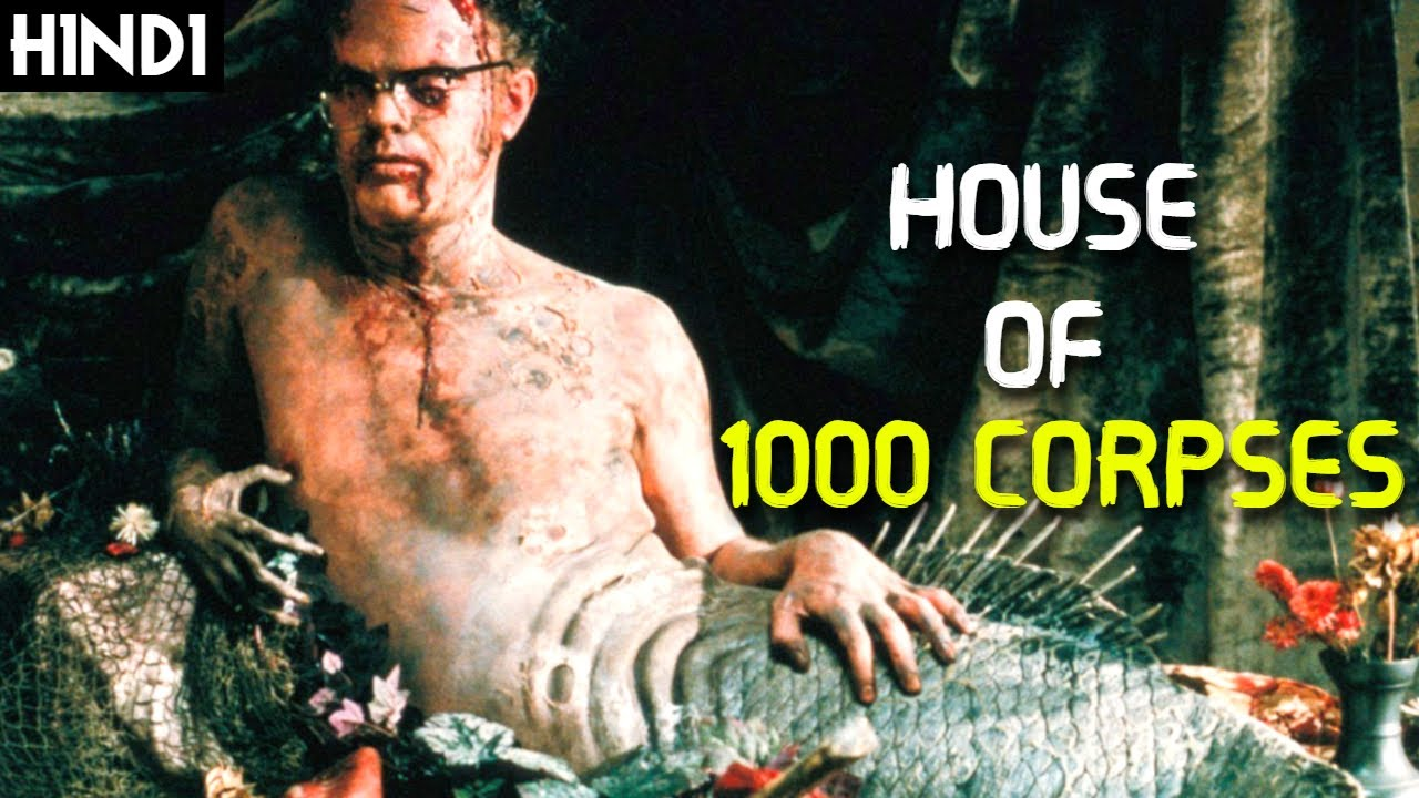 HOUSE OF 1000 CORPSES (2003) Explained In Hindi | Laashon Ka Ghar