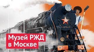 По Москве на паровозе! Исполнил мечту детства