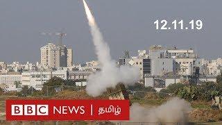 Palestine ஜிஹாதி குழுவின் மூத்த தளபதி கொலை | BBC Tamil TV News 12/11/2019