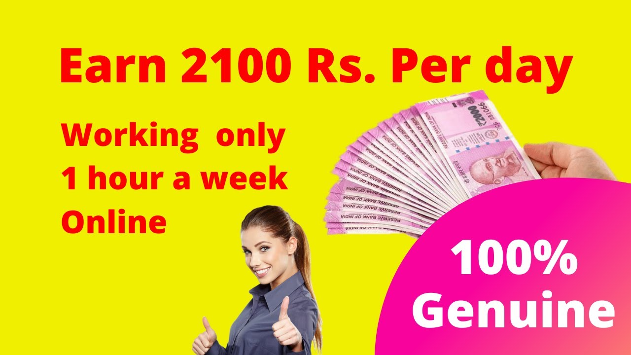 How to Earn Money Online | Earn 2100/-Rs. Per Day Without Investment | Work From Home | Hindi