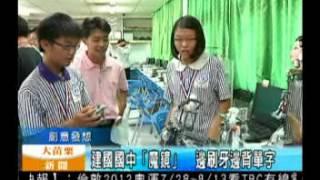 2012WRO-君毅3金3銀2銅13優勝