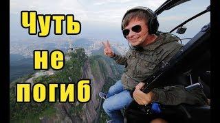 Жизнь Дмитрия Комарова оказалась на волоске / новости шоу бизнеса