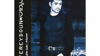Fereydoun Asraei - Gole Hayahoo