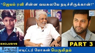 exclusive-interview-with-film-editor-mohan-part-3