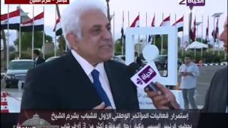 بالفيديو.. حسام بدراوي: المؤتمر الوطني شهد إنصات جيد للشباب