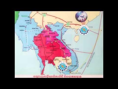 Telecom Cambodia New Spot