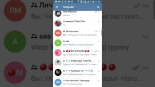 Как делать стикеры в телеграме/telegram