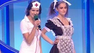КВН Бал Наташи Ростовой