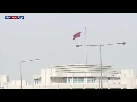 هيئة مراقبة الجمعيات الخيرية تحذر من تمويلات قطرية مشبوهة  - نشر قبل 13 ساعة