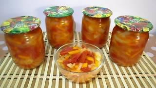 Очень вкусное ЛЕЧО на зиму из сезонных овощей   Простой проверенный рецепт