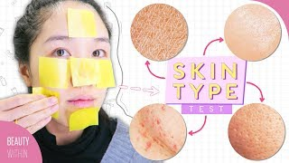 2 Simple Ways to Find Your Skin Type: Oily, Dry, Combination, Sensitive, Normal Skin