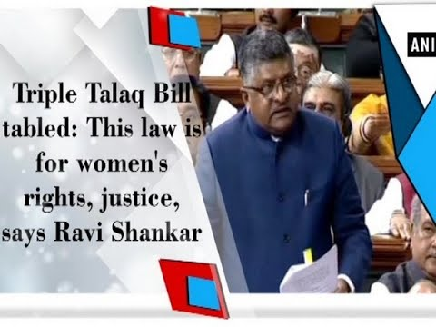 Triple Talaq Bill tabled: This law is for women's rights, justice, says Ravi Shankar - ANI News