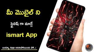 smart-app-for-trendy-wallpapers-ringtones-latest-review-on-zedge-app-features-2019-tech-siva