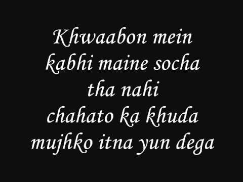 Humko pyar Hua - Ready - lyrics