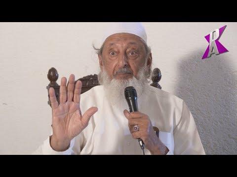 Imran Hosein: Islamic Response to Dajjal's Electronic or Digital Money. Trailer for Part 2