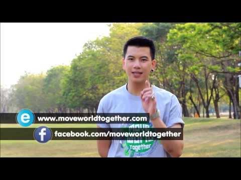 Move World Together : เคลื่อนโลกไปด้วยกัน ปีที่3