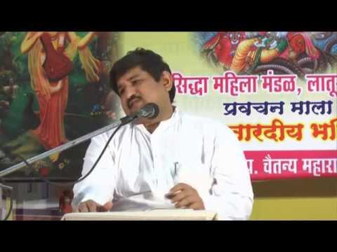 Chaitnya Maharaj Deglurkar Nardiya Bhakti Sutra, 2015 - Video By - Shirish Kulkarni